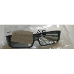 okulary 3D PANASONIC TX-50AS650